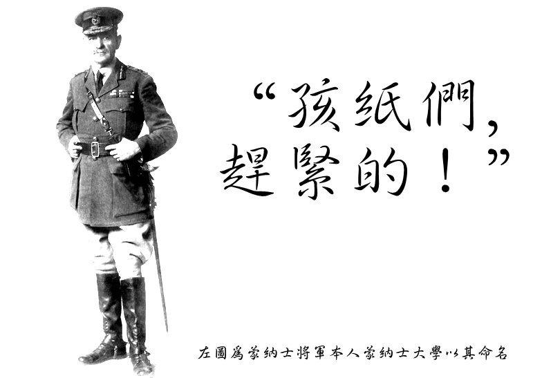 John_Monash_portrait_1918 - Copy (2)_副本